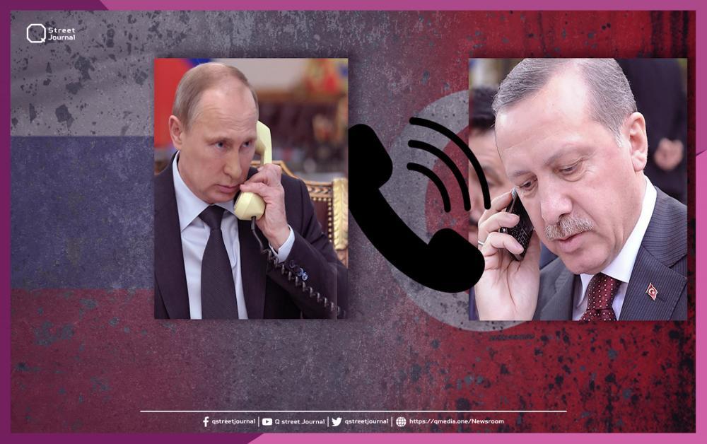 بوتين يتصل بأردوغان.. ما تضمنت المكالمة؟
