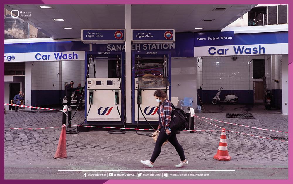 إغلاق كامل لمحطات البنزين في بيروت.. ما القصة؟
