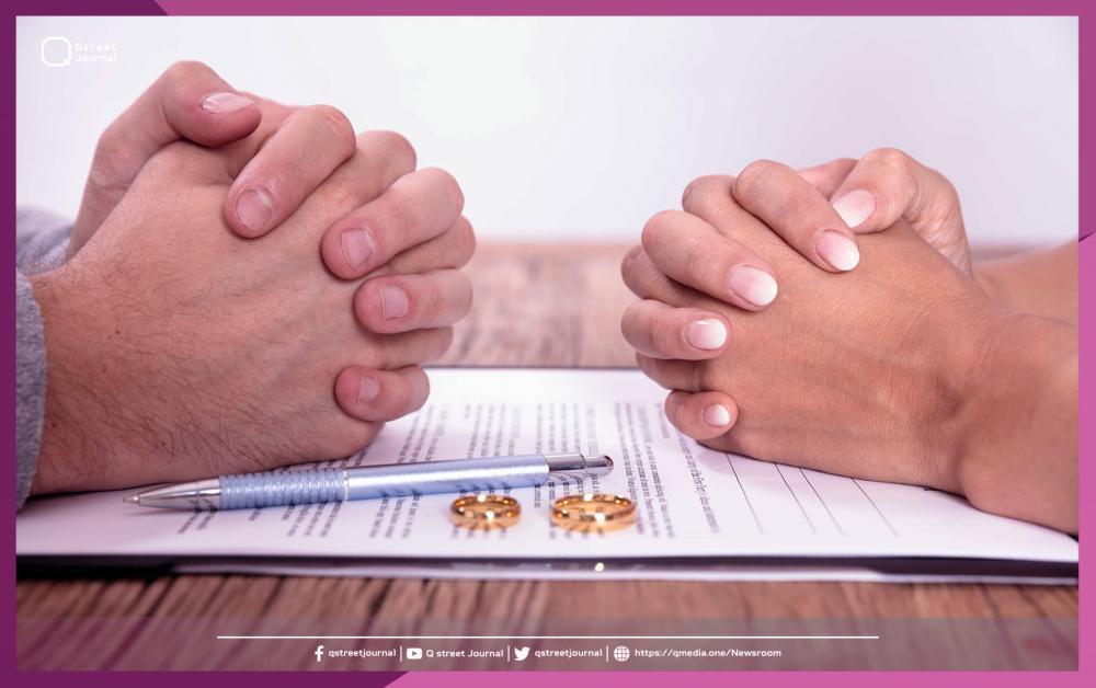 «الطلاق» هو الوسيلة لاستراحة طويلة !