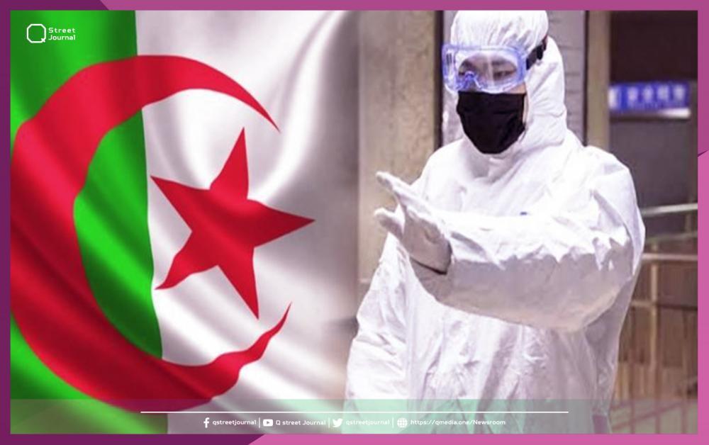 21 ولاية جزائرية لم تسجل أية حالة جديدة بكورونا
