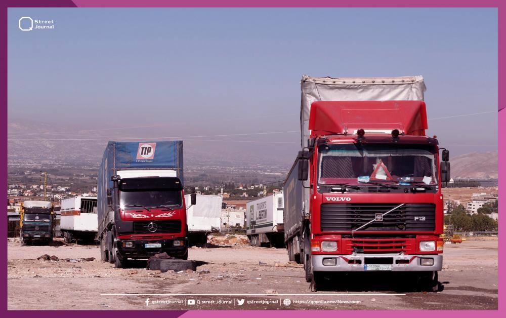 ماحقيقة تسهيل الجيش اللبناني عملية تهريب شاحنات خضار إلى سوريا؟