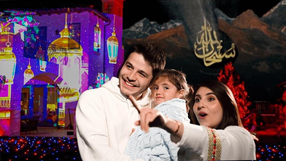كيف احتفل اليوتيوبر السوري أنس مروة في شهر رمضان؟