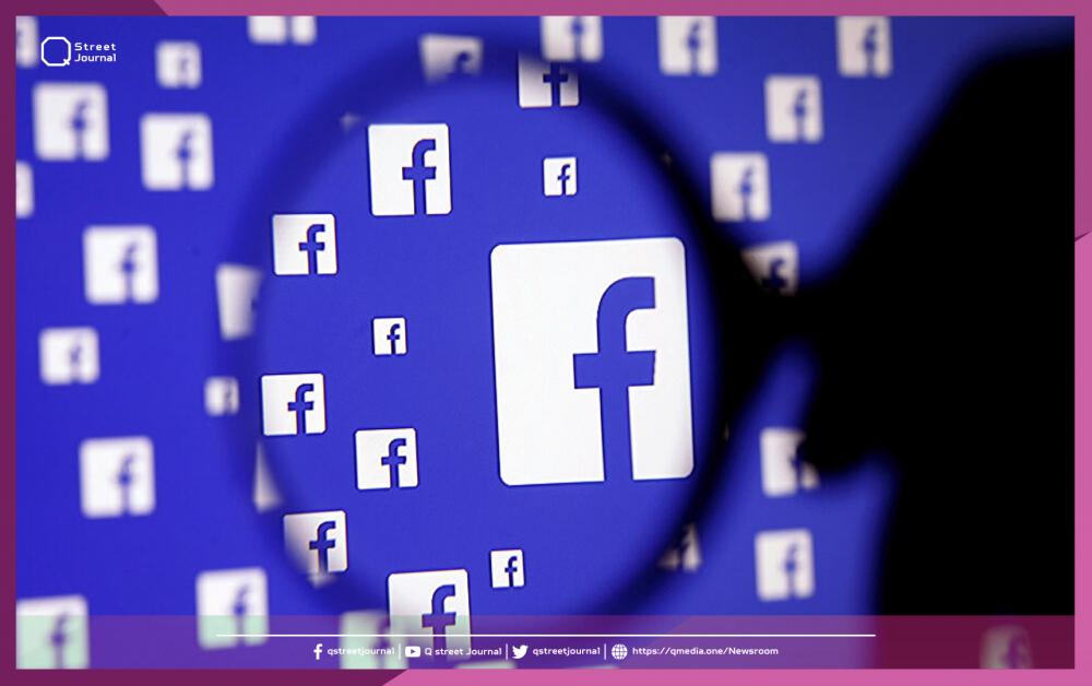 عملية اختراق كبيرة لحسابات «فيسبوك» في «الجزائر»
