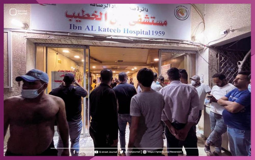 العراق يعلن الحداد العام بعد مأساة المستشفى