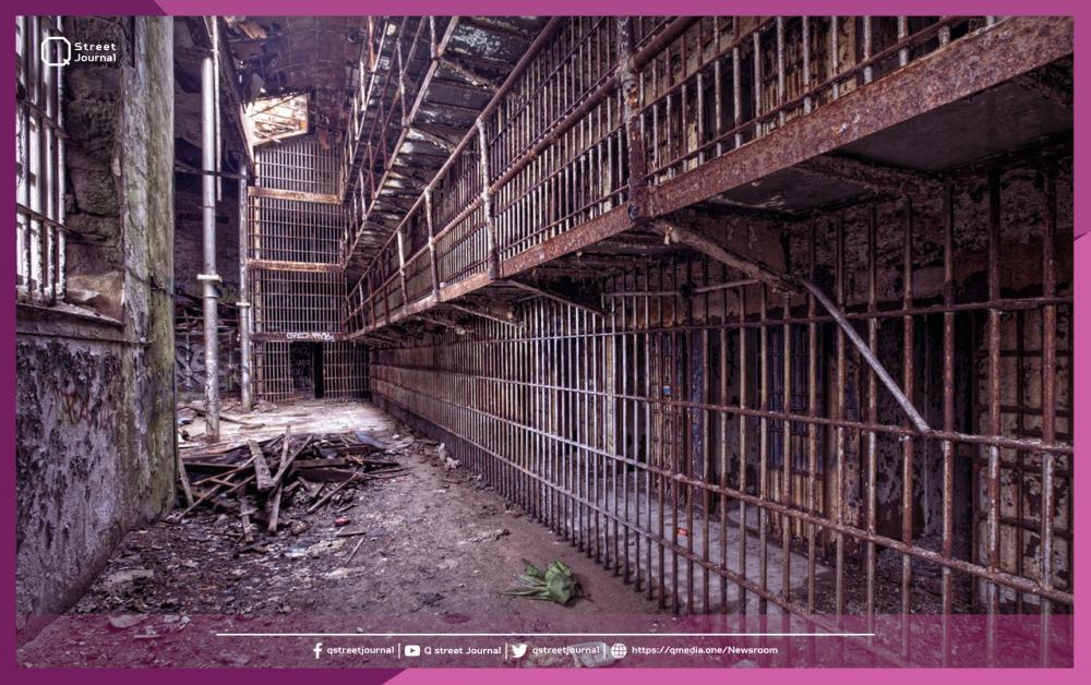 عرض سجن «مسكون بالأرواح» للبيع!
