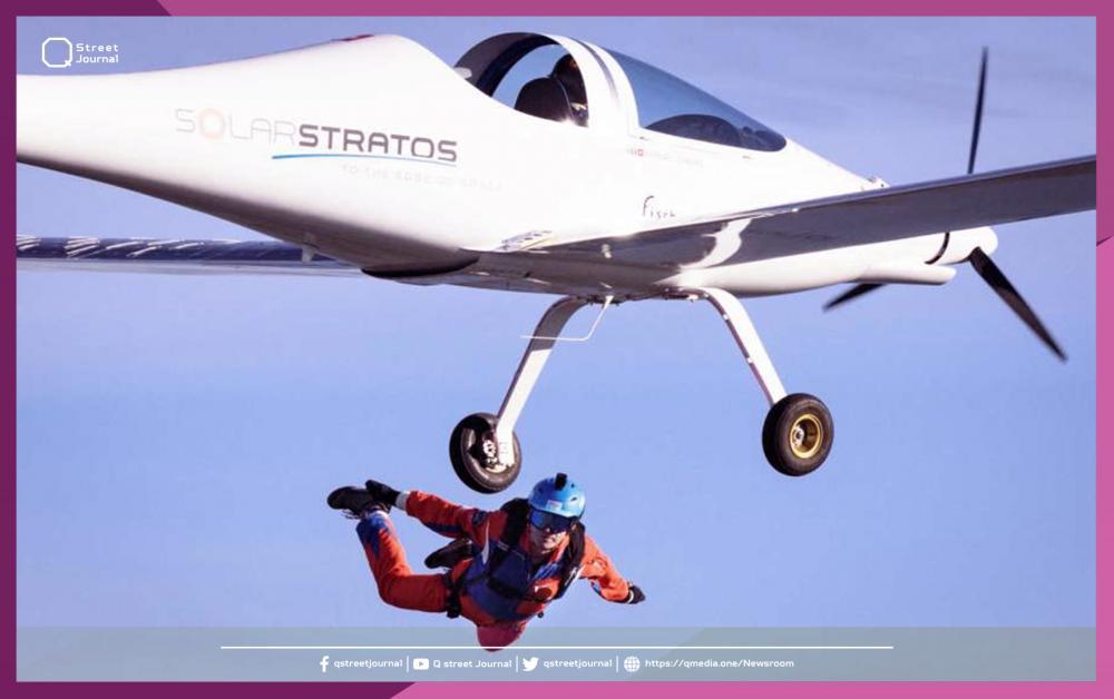 قفزة مظلية من طائرة تعمل بالطاقة الشمسية