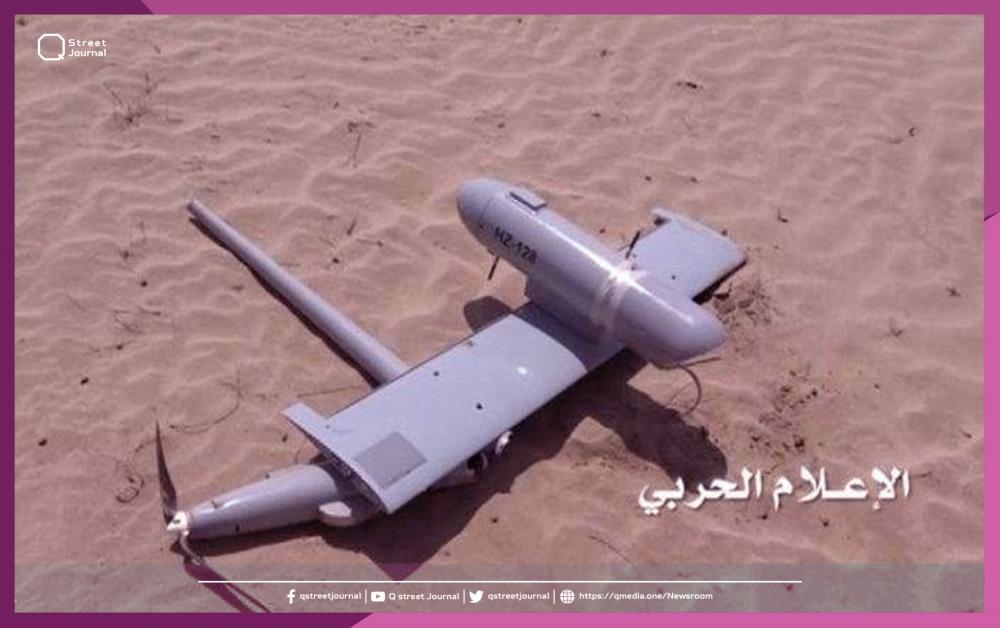 إسقاط طائرة استطلاع أمريكية في اليمن