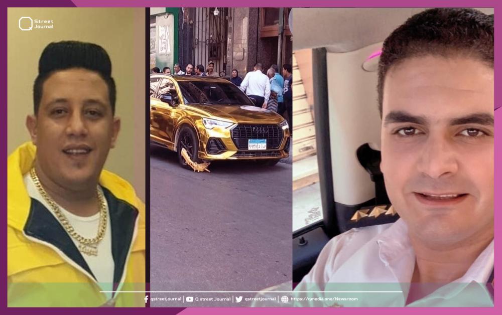 «كلبشة» سيارة حمو بيكا تثير الإعجاب في مصر