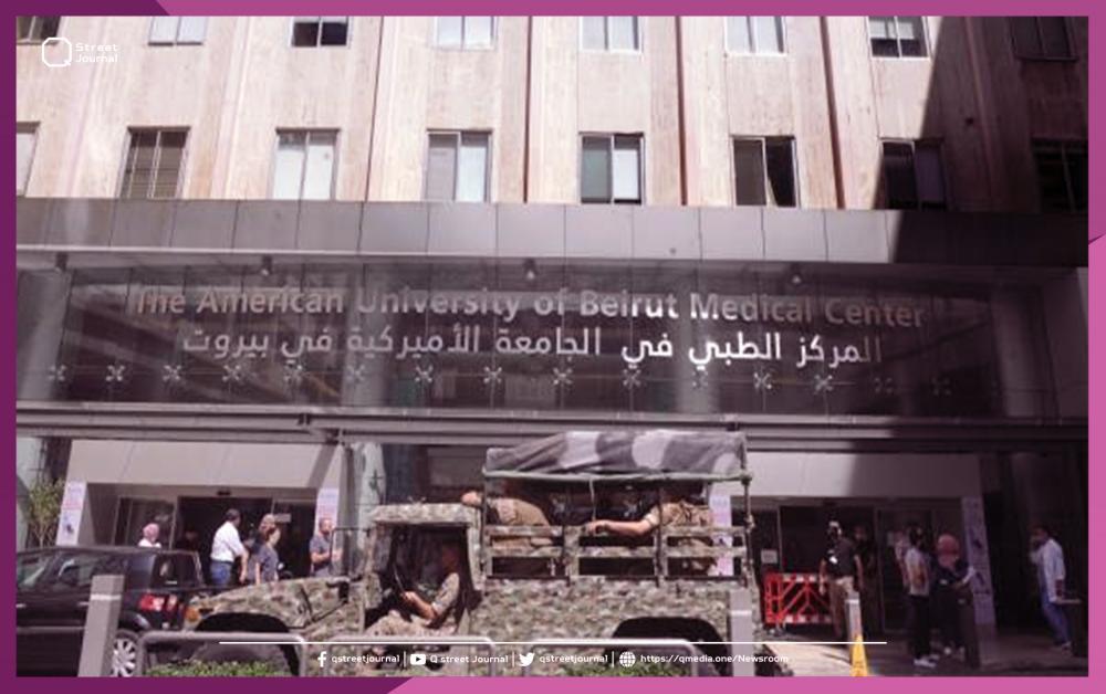 48 ساعة تفصل مستشفى لبناني عن كارثة