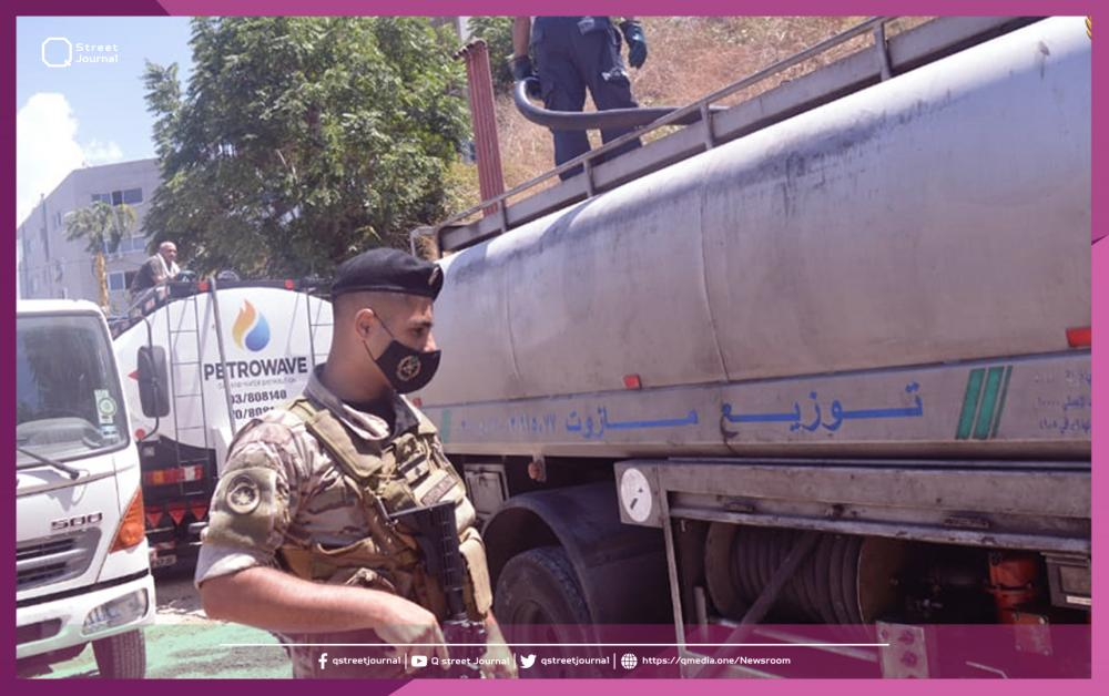 الجيش اللبناني يوزع الوقود مجاناً