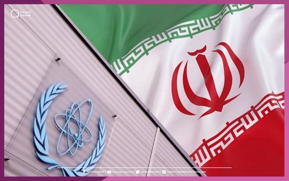 الطاقة الذرية.. « إيران أحرزت تقدما في تخصيب اليورانيوم»