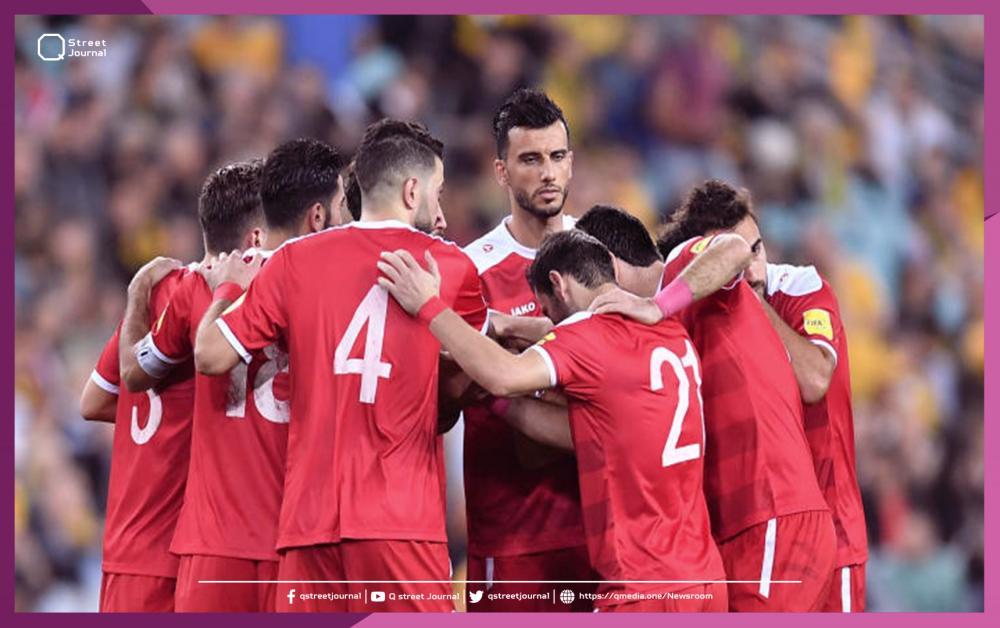 تحديد  موعد أول مباراة لسوريا في تصفيات كأس العالم