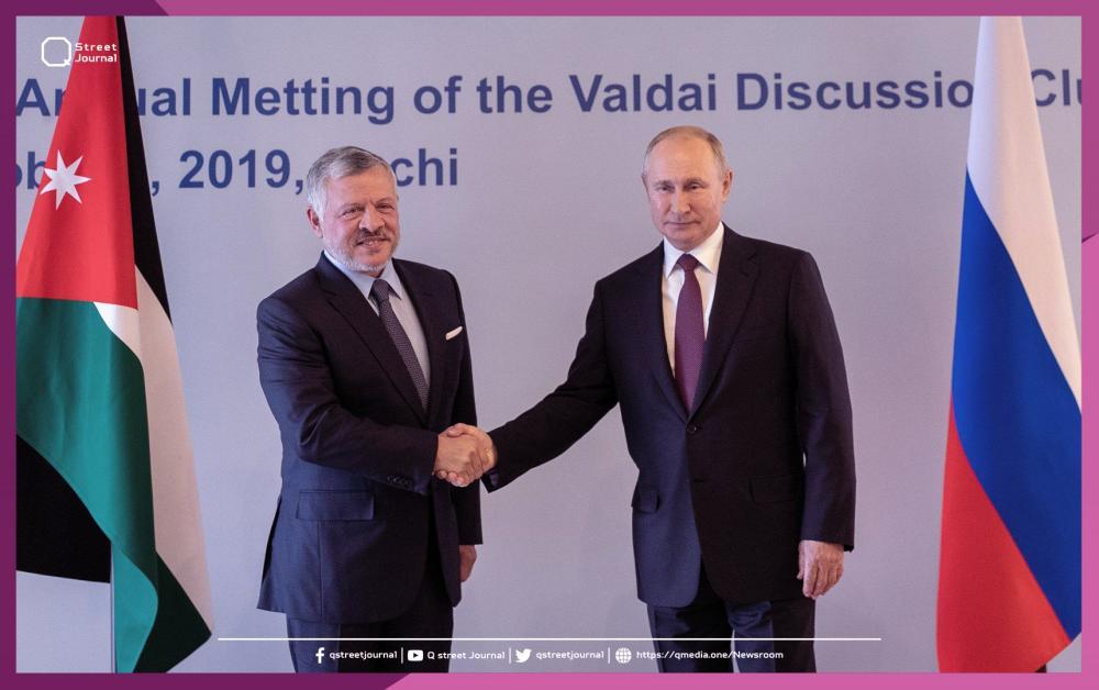 الملك الأردني يزور روسيا ويلتقي بوتين.. فما علاقة سوريا ؟