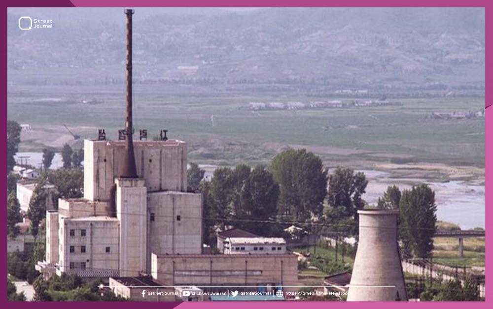 كوريا الشمالية تعيد تشغيل مفاعلها النووي