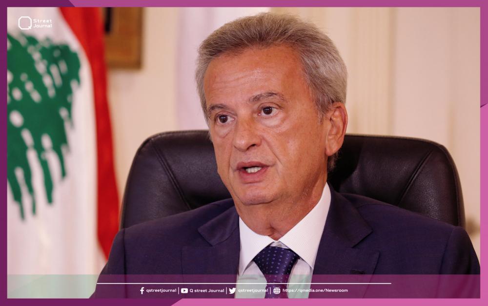 لبنان.. «سلامة» لن يتراجع عن قراره
