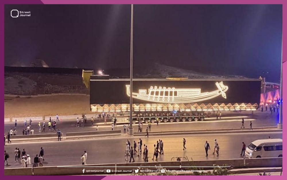 نقل سفينة خوفو للمتحف الكبير في مصر