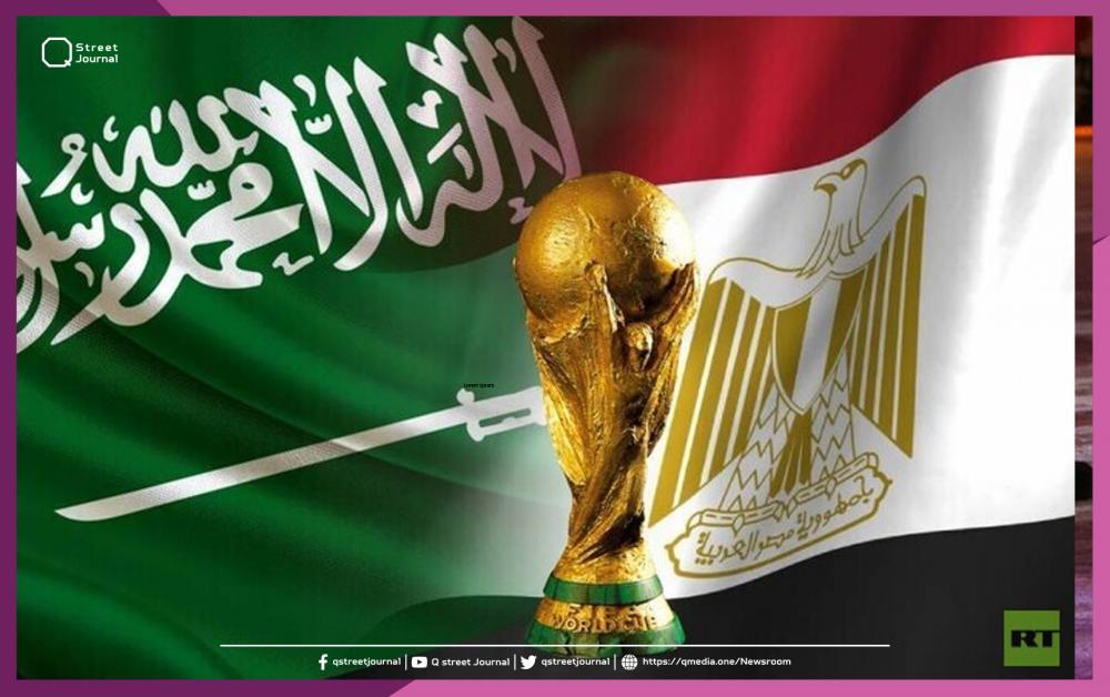 دولتان عربيتان تستعدان لاستضافة كأس العالم 2030