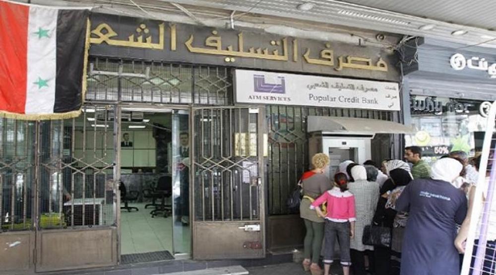 تعيين  مدير جديد لمصرف التسليف الشعبي
