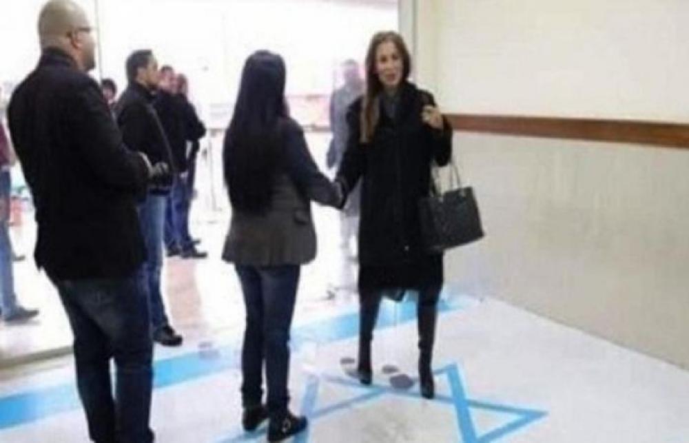 وزيرة أردنية تُهين علم الاحتلال الإسرائيلي