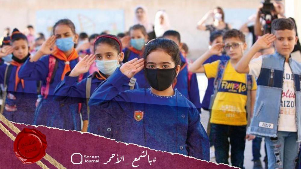 مدرّسو دمشق وريفها يلجؤون للإجازات الصحية... حالات اشتباه عديدة و100 مؤكدة !