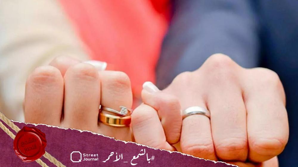 في سوريا... الشباب يفضلون «الهجرة» على «الزواج»