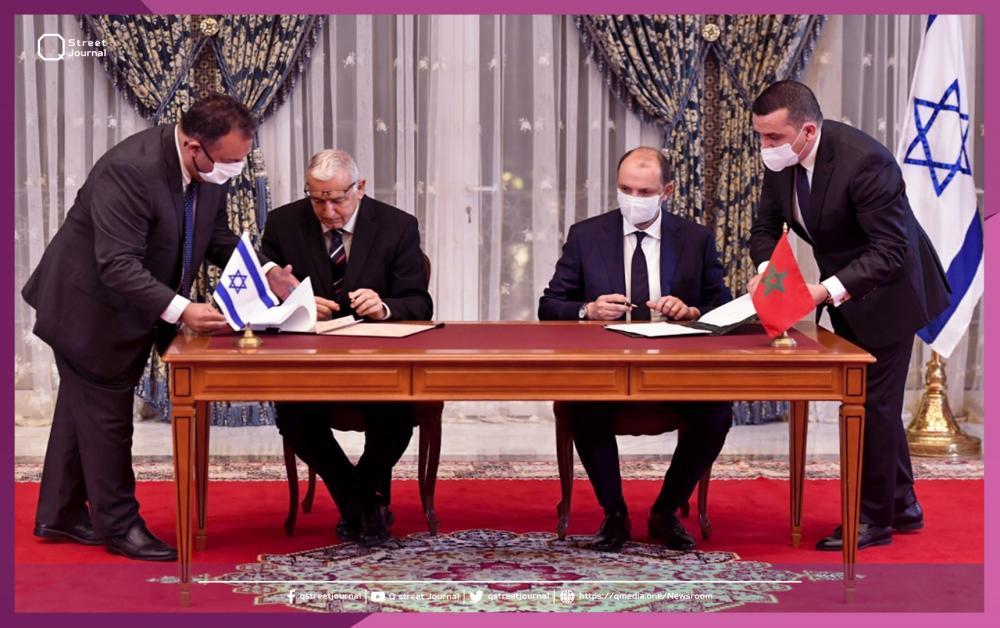 المغرب يوقّع اتفاق التطبيع