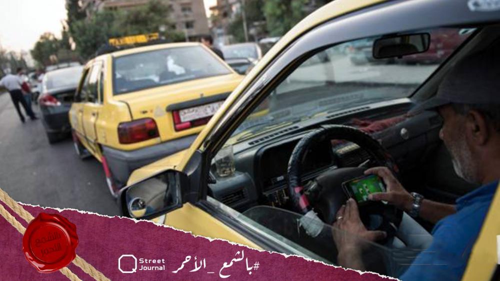 قرارات ارتجالية.. وسط سباق مارتوني يومي في شارع دمشق