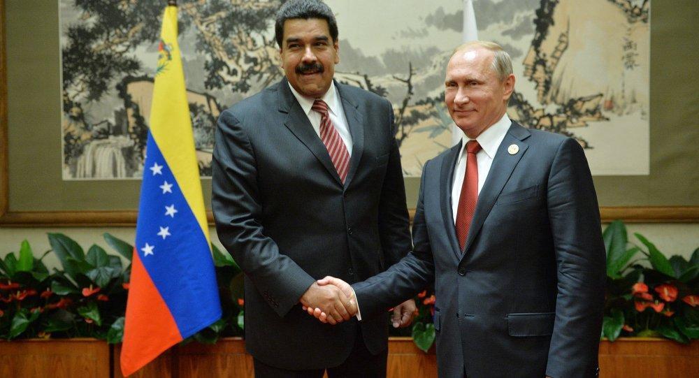 موسكو: مادورو لم يطلب المساعدة