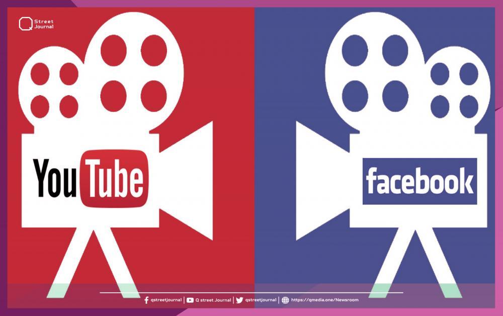 """""""فيسبوك"""" تسعى لإدخال ميزات تنافس بها """"يوتيوب"""""""