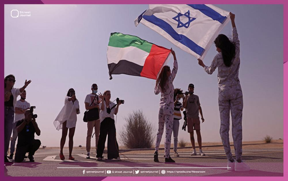 الإمارات تعفي الإسرائيليين من التأشيرة