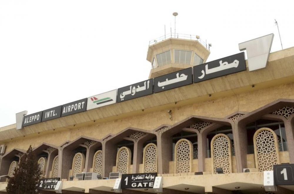 مطار حلب الدولي يعود إلى العمل بعد سنوات من الانقطاع