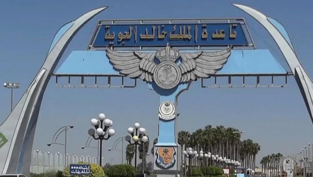 المسيرات اليمنية تستهدف قاعدة الملك خالد في عسير