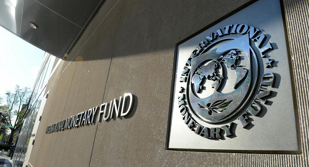 صندوق النقد يحذّر لبنان