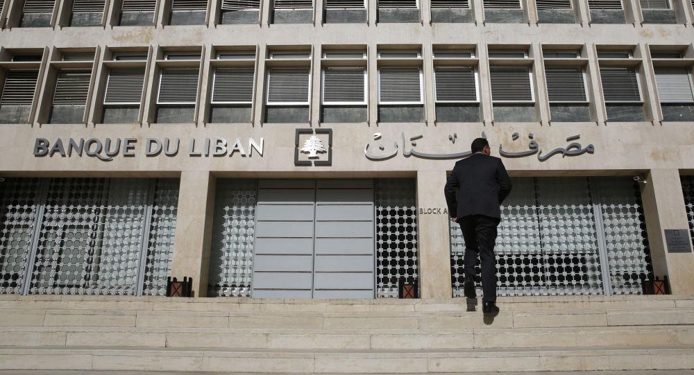 لجنة لإعادة هيكلة البنوك اللبنانية