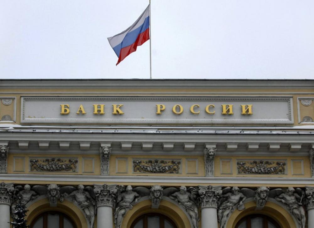 نمو الاحتياط الروسي من الذهب والنقد الأجنبي