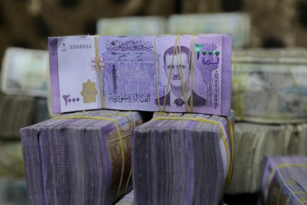 سوريا.. الاكتتاب على سندات خزينة بقيمة 150 مليار ليرة