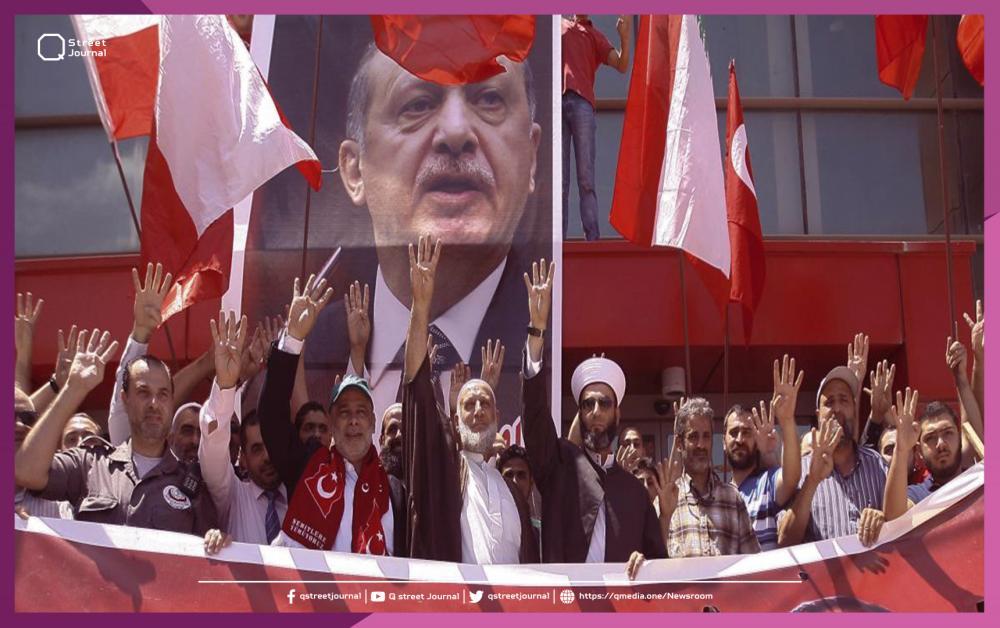 """حالة من الرعب تسيطر على """"الإخوان"""" في تركيا"""