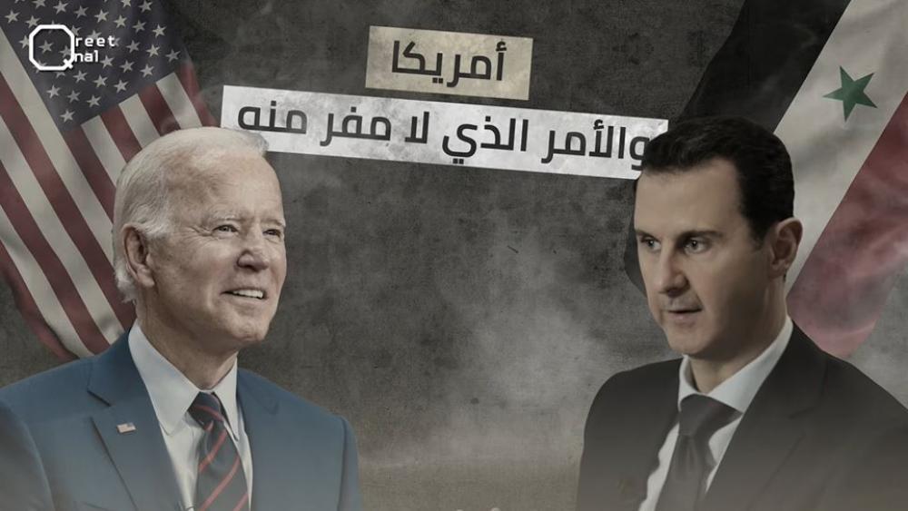 أمريكا.. والأمر الذي لابدّ منه في سوريا