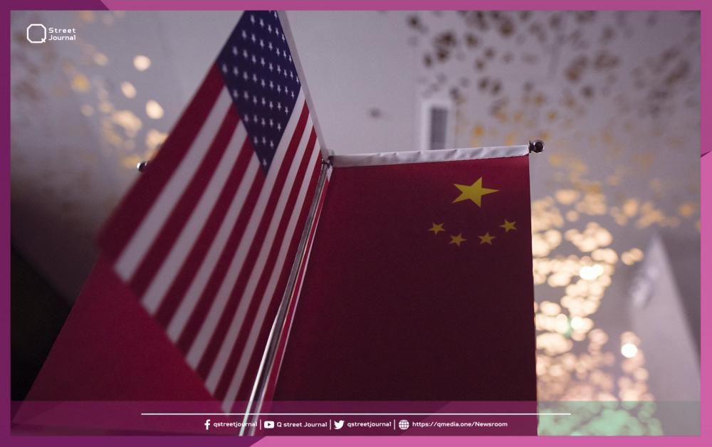 الصين تردّ على العقوبات الأمريكية بهذا الإجراء!