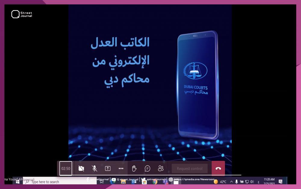 «كاتب العدل الرقمي».. خدمة تطلقها محاكم دبي