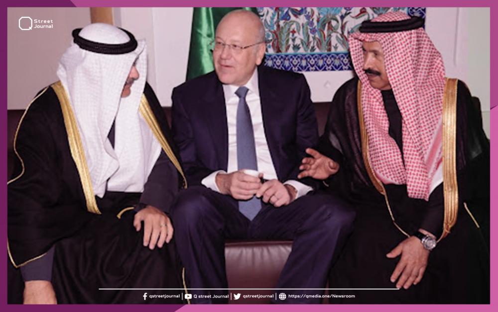صحيفة تحدد موقف السعودية من تكليف ميقاتي