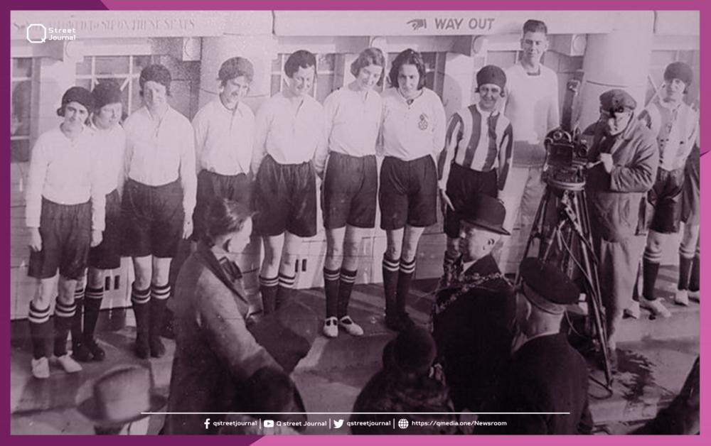 صور منسيّة لأحد أقدم فرق كرة قدم السيدات