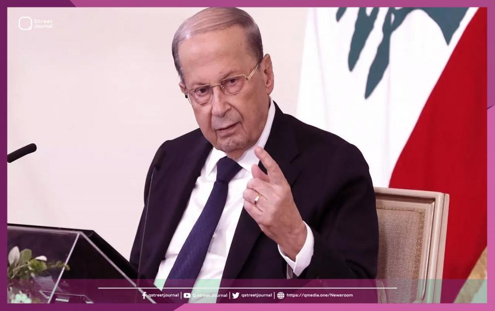 عون مستعد للإدلاء بإفادته في انفجار مرفأ بيروت!
