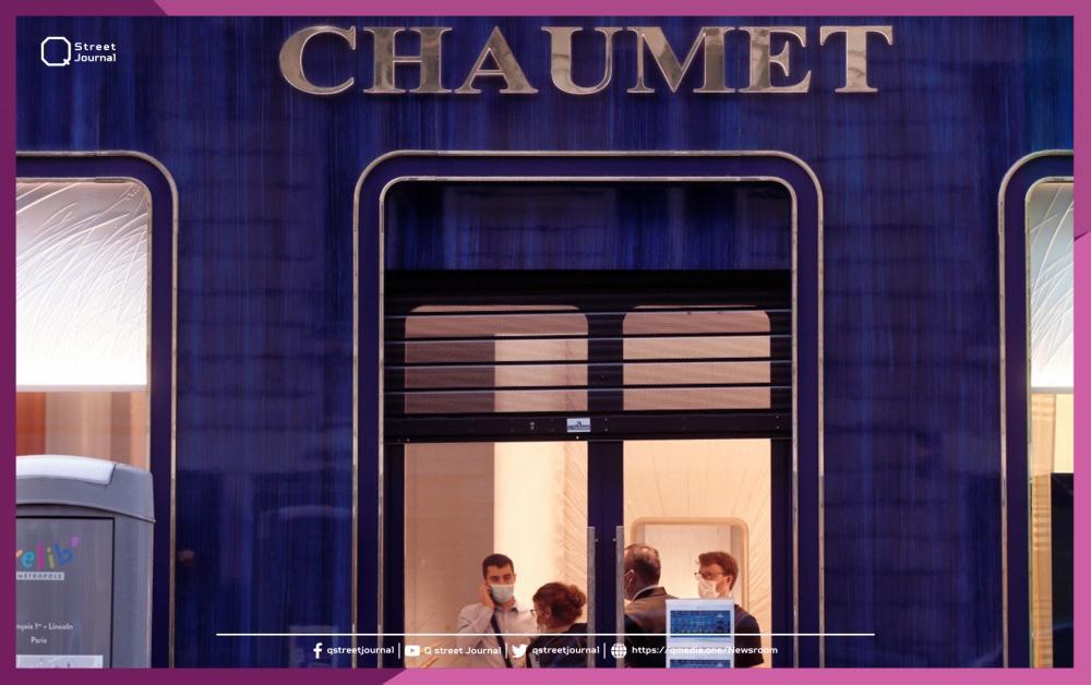 سطو مسلح على دار شهير لبيع المجوهرات في باريس