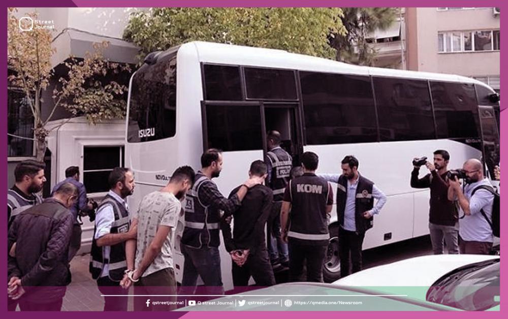 تركيا توقف مئات اللاجئين بهدف ترحيلهم إلى بلدانهم