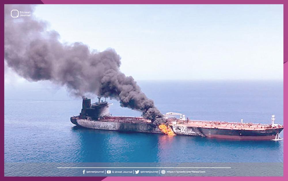 هجوم على سفينة إسرائيلية في بحر العرب