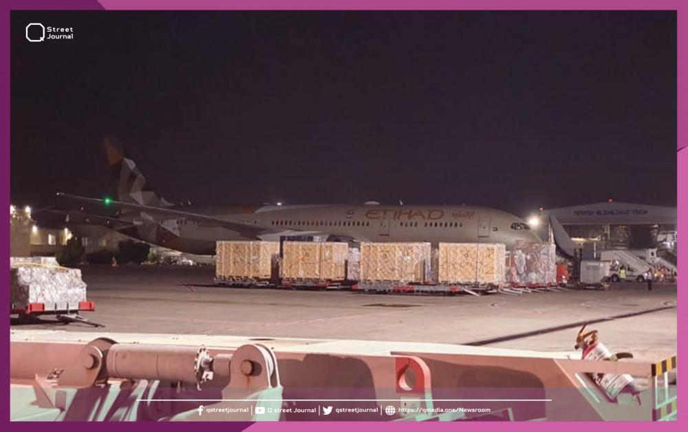 طائرة مساعدات إماراتية تهبط في مطار بن غوريون