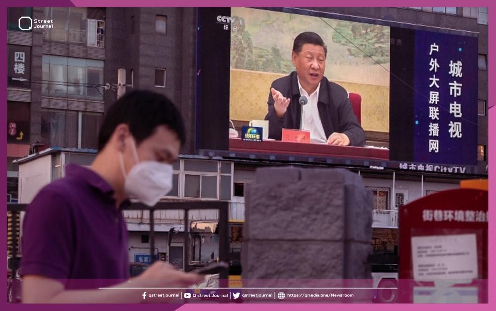 الصين تقر قانوناً للأمن في هونغ كونغ