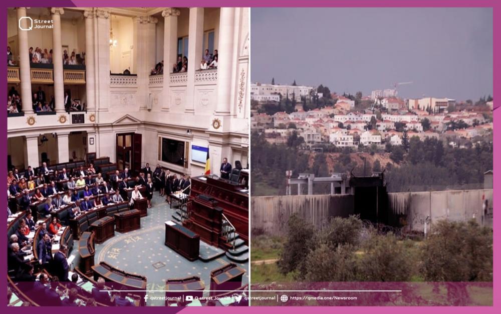 """البرلمان البلجيكي يطالب الحكومة بفرض عقوبات على """"إسرائيل"""""""