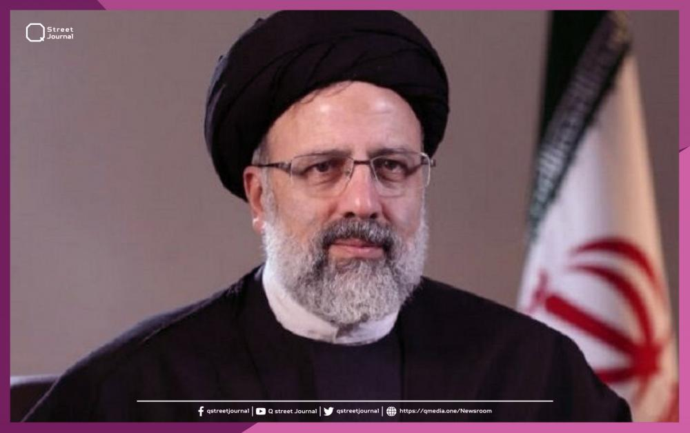 «ابراهيم رئيسي» رئيساً لإيران